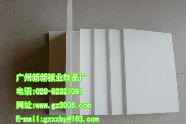 8毫米PVC结皮板