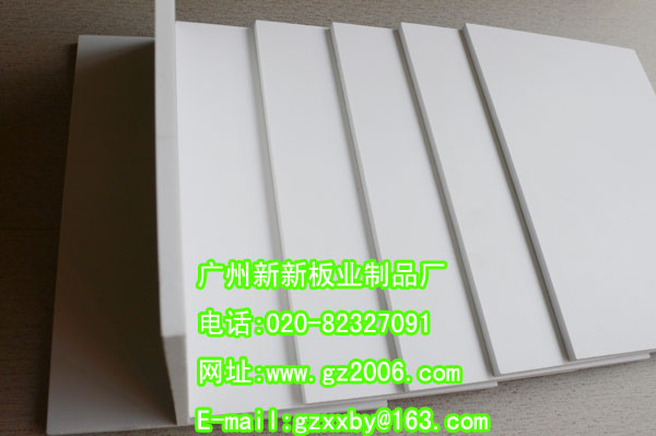 9毫米PVC告白装潢板