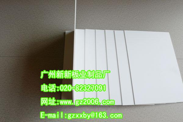 3MM硬质PVC发泡板