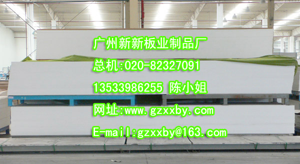 南宁PVC发泡板生产厂家