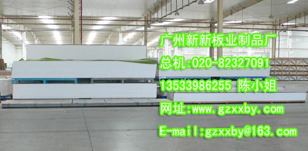 贵阳最大PVC发泡板厂家
