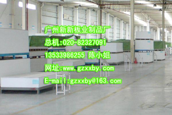 西安PVC结皮发泡板厂家