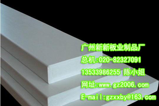 兰州PVC发泡板,共挤板厂家