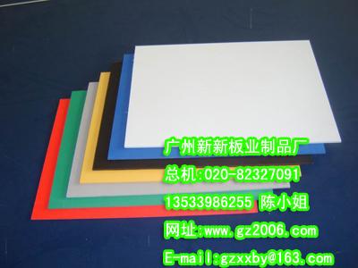 西宁PVC发泡板供应商
