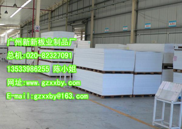 温州PVC发泡板生产厂家