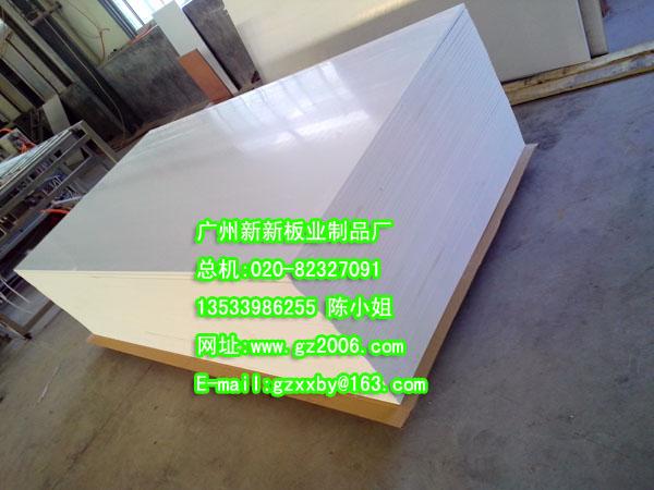 广州结皮PVC发泡板建造商