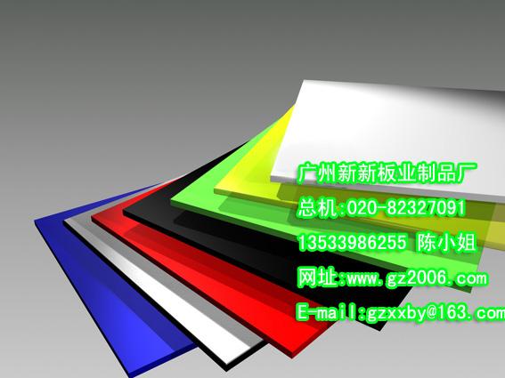 青岛PVC发泡板大型出产工场