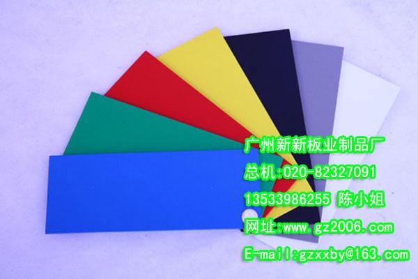 深圳PVC发泡板出产基地
