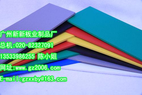 苏州PVC发泡板生产厂家