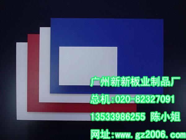 徐州PVC发泡板厂家批发直销