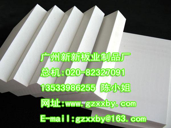 重庆最大PVC发泡板厂家