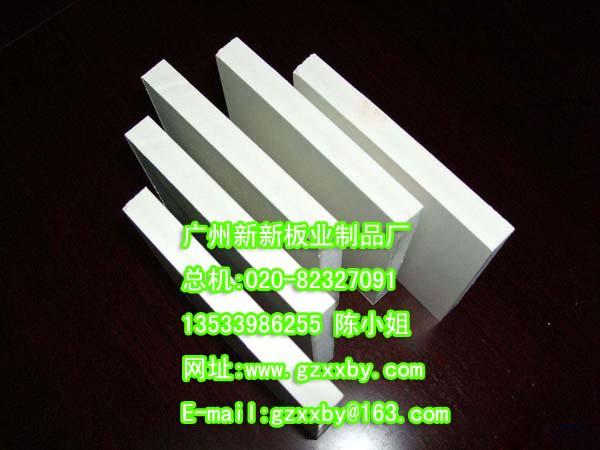 石家庄pvc发泡板生产工厂