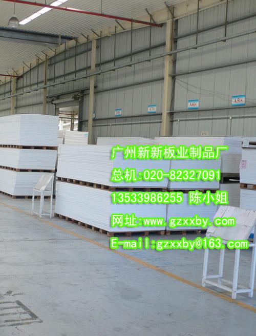 沈阳PVC发泡板最大出产基地
