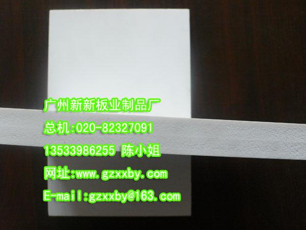 哈尔滨PVC发泡板那里买?
