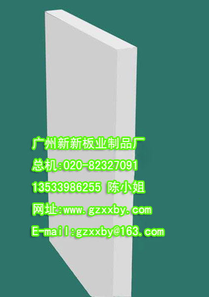 南京PVC发泡板大型出产厂家