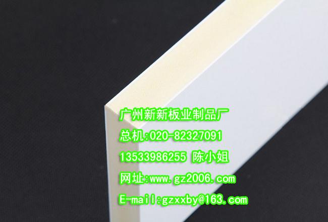 武汉PVC发泡板厂家