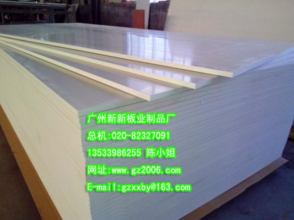 长沙PVC发泡板专业厂家
