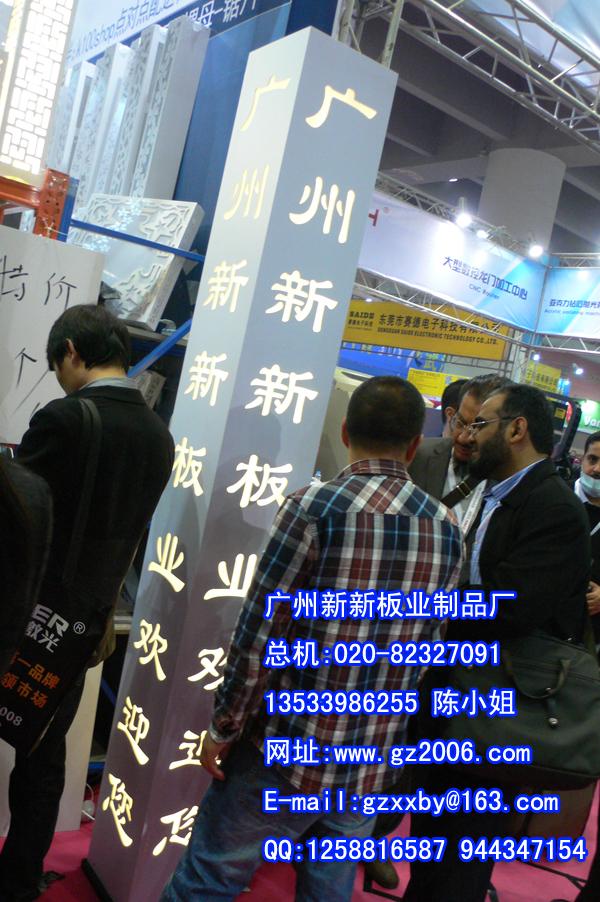 淮安PVC发泡板出厂价格