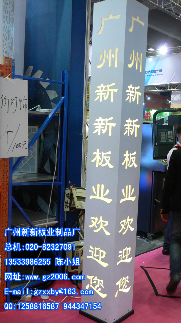 扬州PVC发泡板生产厂家