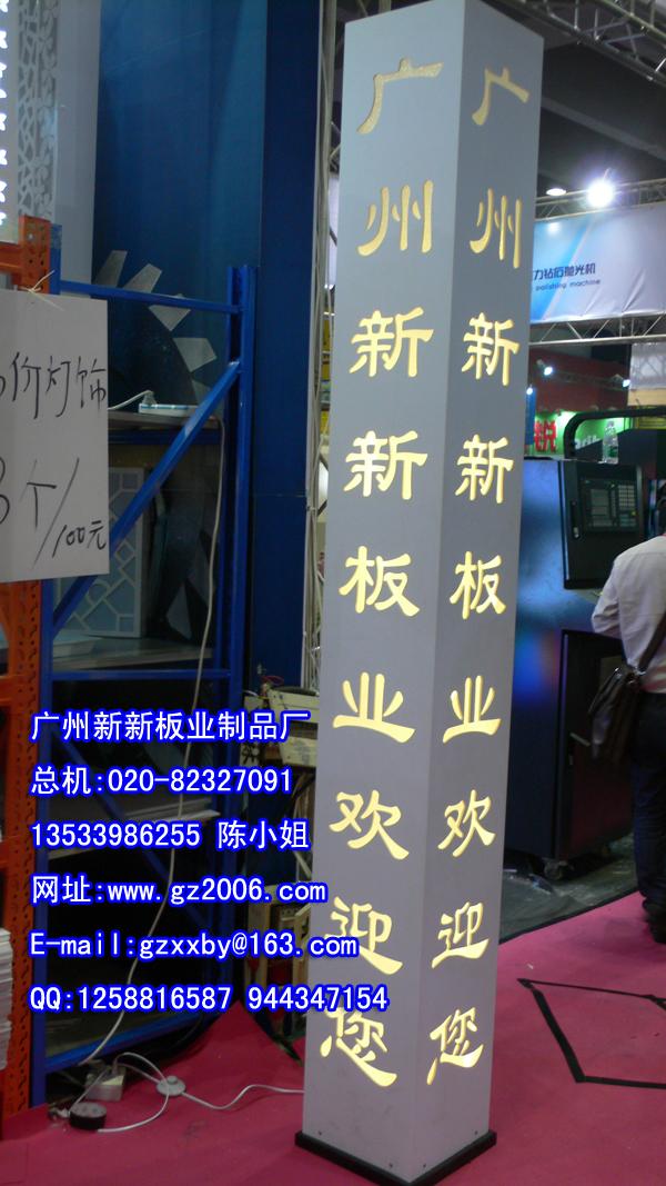 镇江PVC发泡板密度0.4-0.8