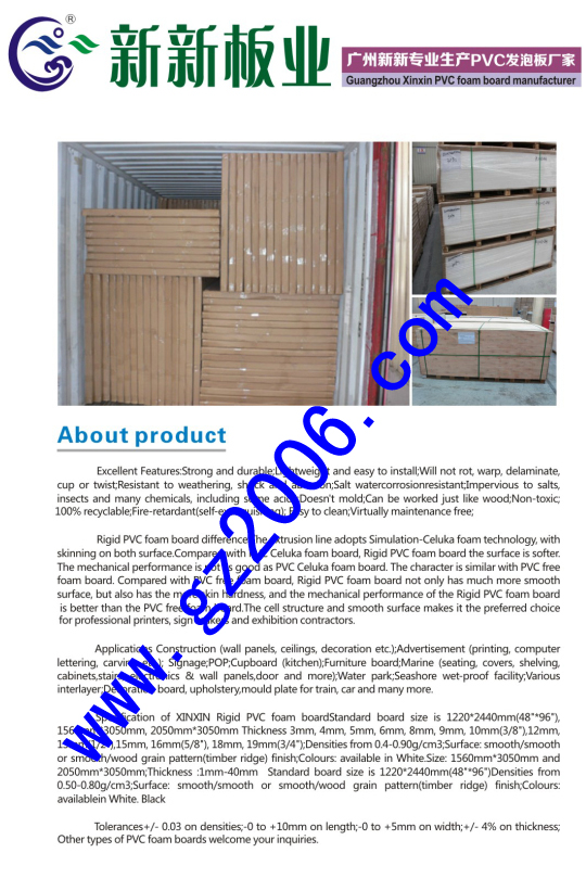 舟山PVC发泡板零售经销点