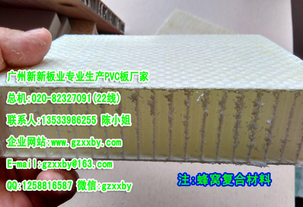 玻璃钢板材,增强塑料板材,玻璃纤维复合板材