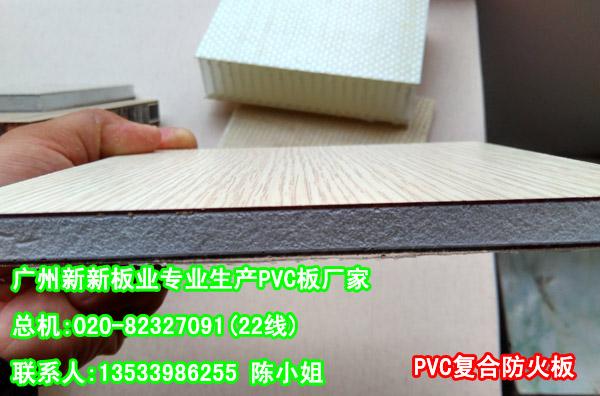 pvc高分子发泡板复合防火板是最新防火材料