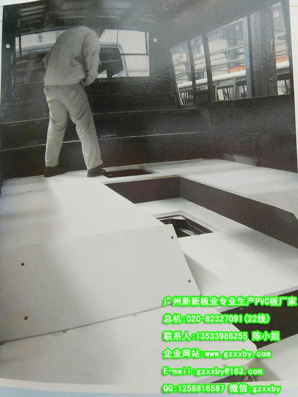 公交车顶棚板,客车地板应用安装(PVC板)