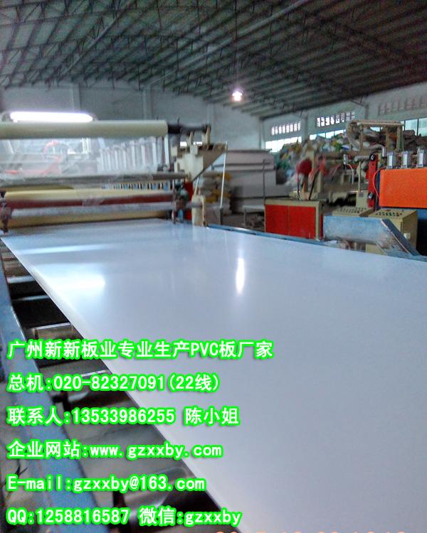 pvc覆膜板,汽车内装饰材料检测报告